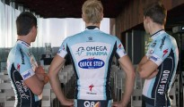 omega pharma quick step 2012 jersey